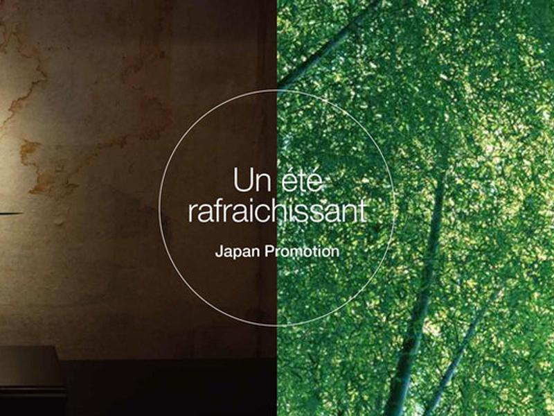 Un Été Rafraichissant – Japan Moment