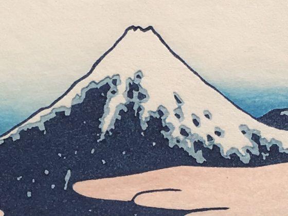 L'art du Mont Fuji – De Hokusai à Hasui