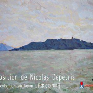Nicolas DEPETRIS