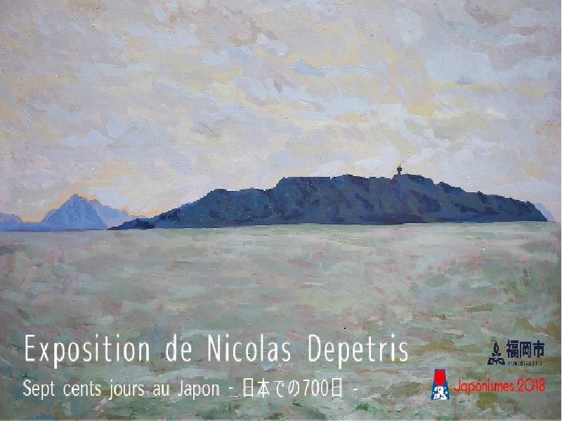Sept cents jours au Japon – Nicolas Depetris