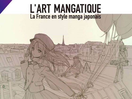L'art Mangatique ~La France en style manga japonais~
