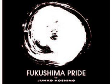 FUKUSHIMA PRIDE by Junko Koshino