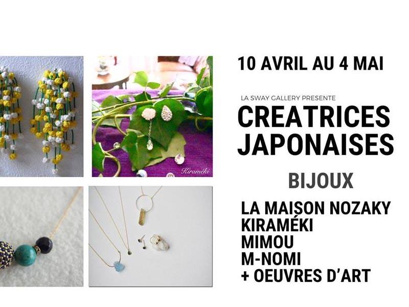 Créatrices Japonaises – Bijouterie!