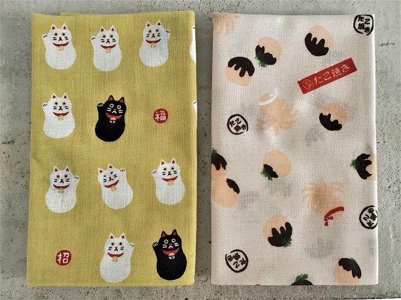 #1 – Tenugui, Coton, Shiba