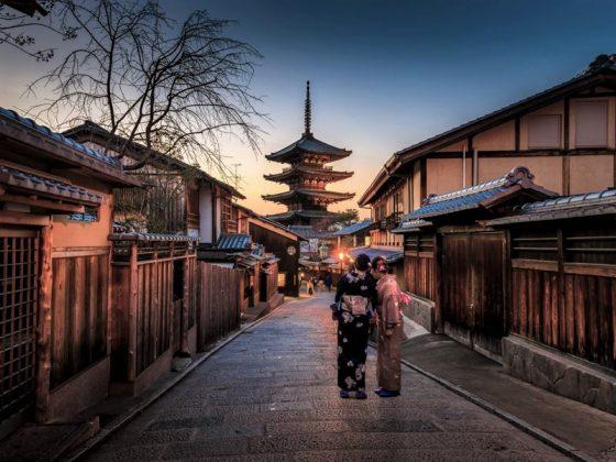 L'essence de Kyoto